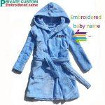 FEETOO] Peignoir prénom garçon brodé avec Une Robe de Chambre 100% Coton de la marque FEETOO image 4 produit