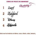[PERSONNALISABLE] Cape de bain bébé personnalisée unie - broderie gratuite dans toutes les langues de la marque Brodeway image 2 produit