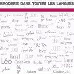 [PERSONNALISABLE] Cape de bain bébé personnalisée unie style claudine – [BRODERIE OFFERTE] dans toutes les langues (Blanc) de la marque Brodeway image 3 produit