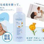 shampoing demelant bebe TOP 1 image 1 produit