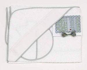 Ti-Tín, Sortie de bain coton 100 x 100cm. de la marque Ti-Tin image 0 produit