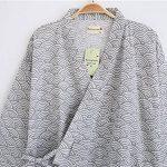 Unisexe Peignoir de Bain Douche Coton Robe de Chambre Kimono Homme Femme Chemise Vêtement de Nuit Confortable Pyjamas Yukata Lâche pour Hôtel Spa Maison Natation Khan Vapeur Sauna avec Poche Ceinture de la marque QCHOMEE image 2 produit